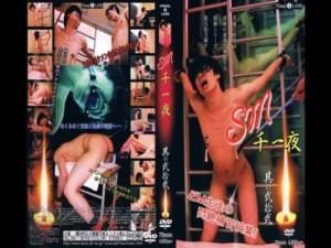 【ゲイ動画 xvideos】ドM男子生徒の悶絶補習授業!!大好きイケメン先生は実はドSだった…教え子にスパンキングアナル責め!