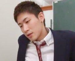 【ゲイ動画 xvideos】「気持ちいいことしてよ」強気なイケメン高校生が変態教師に命令口調でセックスはじめる!