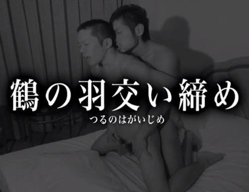 【ゲイ動画 Pornhub】明日試したくなるゲイの48手講座!これで他の人のセックスで差を付けろっw