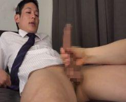 【ゲイ動画 pornhub】仕事のできるイケメンリーマンはセックスできるなら男女どちらでも構わない!?