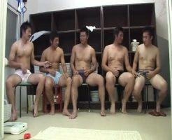 【ゲイ動画 pornhub】ノンケオナニー祭り!仲良く5人並んでチンコしごき合い!