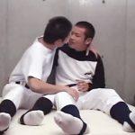 9.08-gay-BLvideos.danjirimaturi