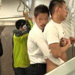 【ゲイ動画】※電車内でのアナルセックスはご遠慮ください!良い体のおにいちゃんにチンコ擦り付ける痴漢行為してみたらまんざらでもない様子…