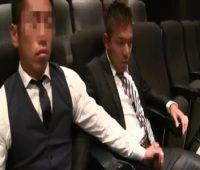 【ゲイ動画 pornhub】映画館で隣に座った男にチンコをしごかれてしまうイケメンリーマン!